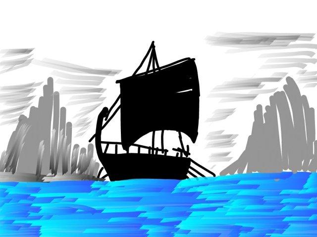 barco1051673320.jpg